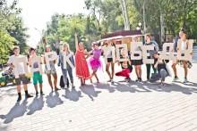 Улыбнемся солнечному дню - Всероссийская благотворительная акция прошла в парке Победы
