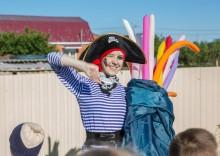 Пиратская вечеринка Свистать всех наверх!