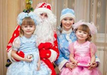 Принимаем заказы на Деда Мороза и Снегурочку